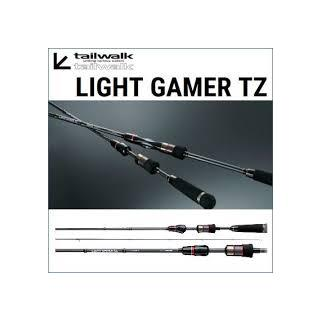 Спиннинги Tailwalk Light Gamer TZ