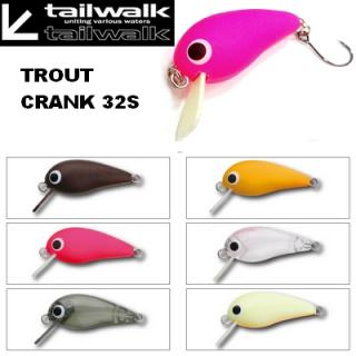 Tailwalk Lures