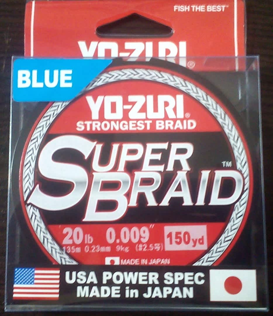 Плетёный шнур Yo-Zuri Super Braid 150m #2.5  (0.23mm) Blue