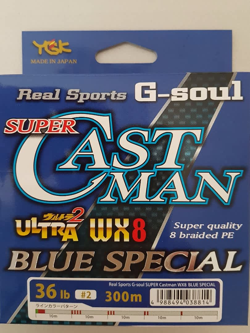 YGK Real Sports G-SOUL SUPER CASTMAN WX8 BLUE SPECIAL 300m #2 36lb