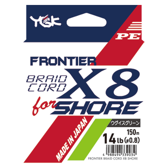 YGK FRONTIER BRAIDCORD X8 for SHORE #0.8 14lb 150m