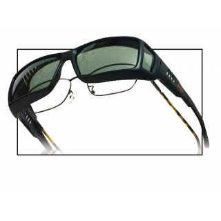 VisionGear Fitovers RVG-098A (Sport Fit)
